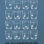16 tømmermænd